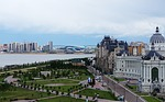 kazan, city, russia