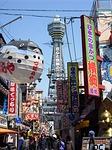 osaka, japan, tourist destination