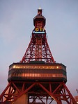 tower, tourist attraction, architecture