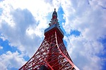 japan, tokyo, tower