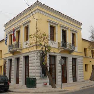 Municipal Gallery of Athens, greece , aegina