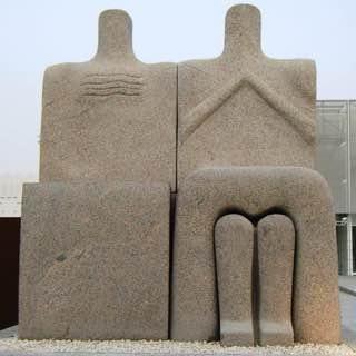 Mathaf: Arab Museum of Modern Art, qatar , alwakra