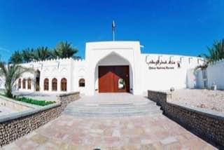 Qatar National Museum, qatar , alwakra