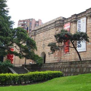 Colombian National Museum, colombia , bogota