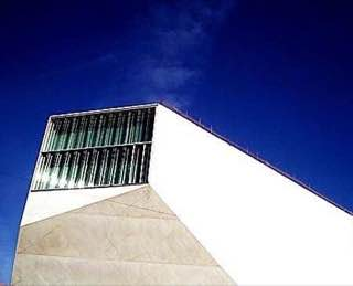 Casa da Música, portugal , costaverde