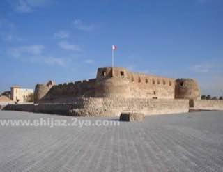 Arad Fort, saudiarabia , dhahran