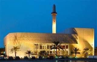 Beit Al Quran, saudiarabia , dhahran