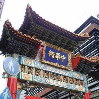 Yokohama Chinatown, japan , kamakura