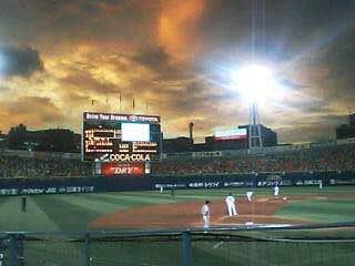 Yokohama Stadium, japan , kamakura