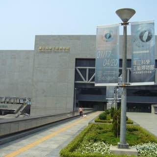 National Science and Technology Museum, taiwan , kaohsiung