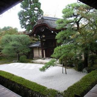 Eikan-dō Zenrin-ji, japan , kyoto