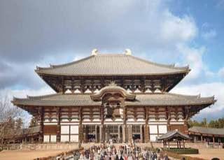 Tōdai-ji, japan , kyoto