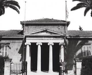 Cyprus Museum, republiccyprus , kyrenia