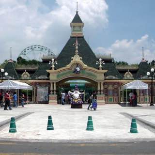 Enchanted Kingdom, philippines , manila
