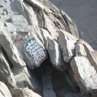 Jabal al-Nour, saudiarabia , mecca