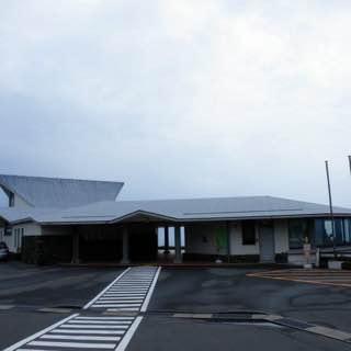 Syusaku Endo Literature Museum, japan , nagasaki