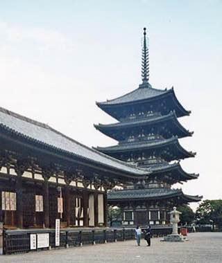 Kōfuku-ji, japan , nara