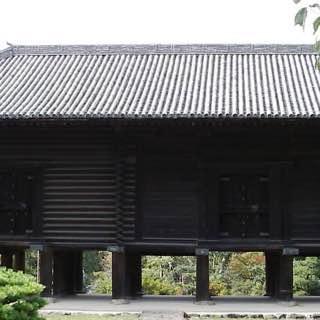 Shōsōin, japan , osaka