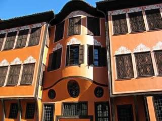 Plovdiv Regional Historical Museum, bulgaria , plovdiv