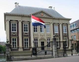 Mauritshuis, netherlands , rotterdam