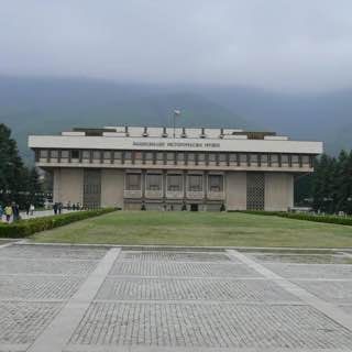 National Historical Museum, bulgaria , sofia