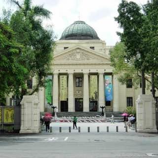 National Taiwan Museum, taiwan , taipei