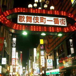 Kabukichō, Tokyo, japan , tokyo