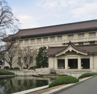 Tokyo National Museum, japan , tokyo