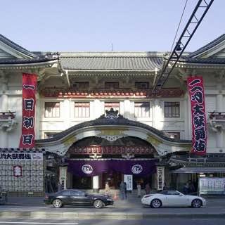Kabuki-za, japan , yokohama