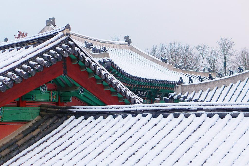 Зображення Gyeonghuigung Palace. winter snow korea seoul gyeonghuigungpalace jongnogu
