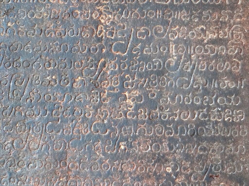 Изображение Pattadakal Temples. india temples inde hindouisme pattadakal dalbera patrimoinemondialdelunesco vieuxkannada templesshivaïtes
