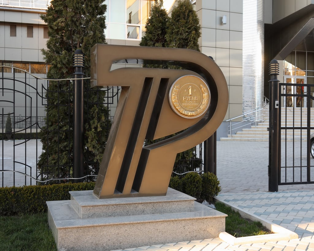 Image of Памятник приднестровскому рублю. monument canon tiraspol canoneos40d canonefs24mmf28stm