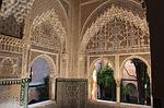 Zdjęcie:   Hiszpania  Andaluzja  Granada  (alhambra, okno, kwiatowiec)